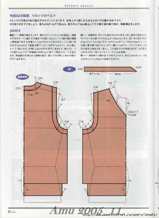 Amu 2005_11_Page_29 (511x700, 251Kb)