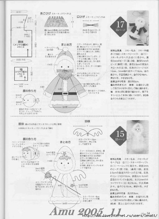 Amu 2005_11_Page_54 (509x700, 222Kb)