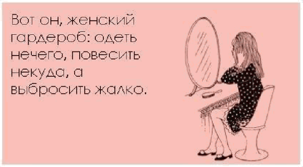 http://img0.liveinternet.ru/images/attach/c/6/92/880/92880808_8.png