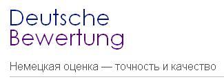 ����������� ���������� ����� ���������/4171694_nezavisimaya_ekspertnaya_ocenka (325x122, 7Kb)