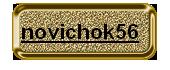 novichok56 (170x70, 14Kb)