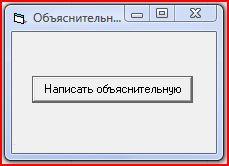 Obyasnitelnaya (229x166, 15Kb)