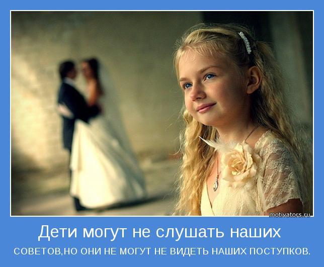 1339450916_krasivye-motivatory-pro-detey-8 (644x531, 45Kb)