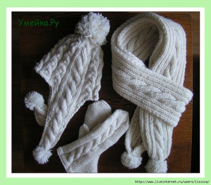 Вязание варежек и шарфов для детей 14