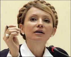 Тимошенко20 (250x200, 30Kb)