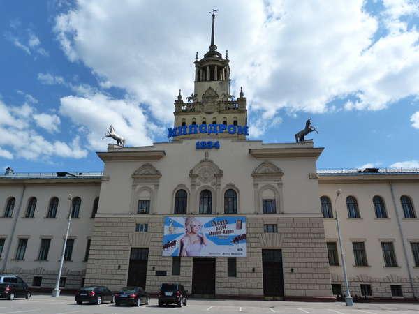 здания московского ипподрома1 (600x450, 40Kb)