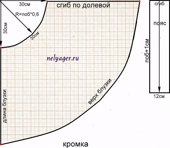 3726295_vikroika1 (573x500, 85Kb)