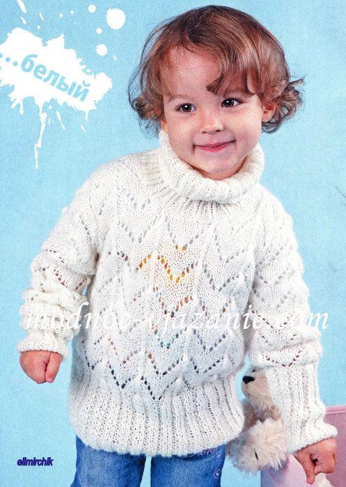 Пуловер, жакет и свитер