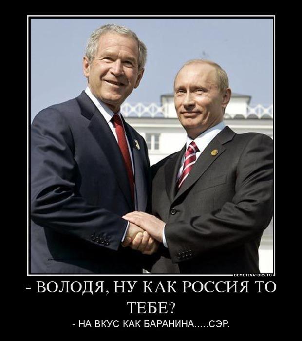 В России против депутата, с которого сняли неприкосновенность, возбуждено уголовное дело - Цензор.НЕТ 6225