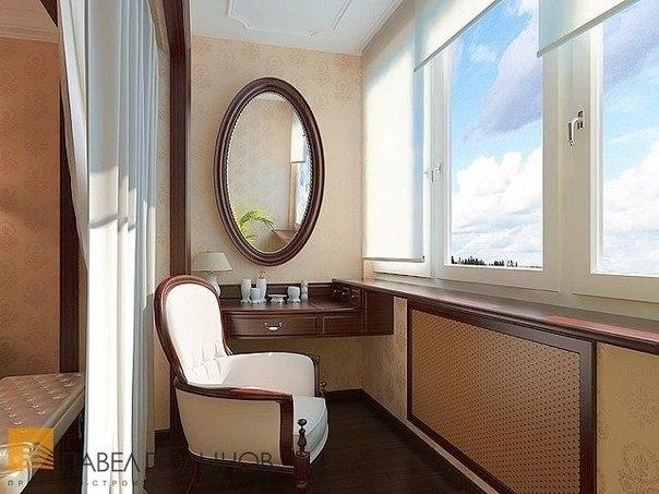 balkon (15) (604x453, 65Kb)