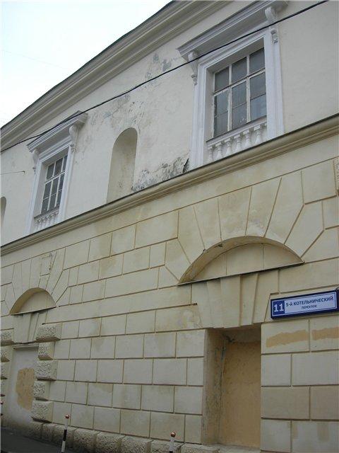 здание (480x640, 52Kb)