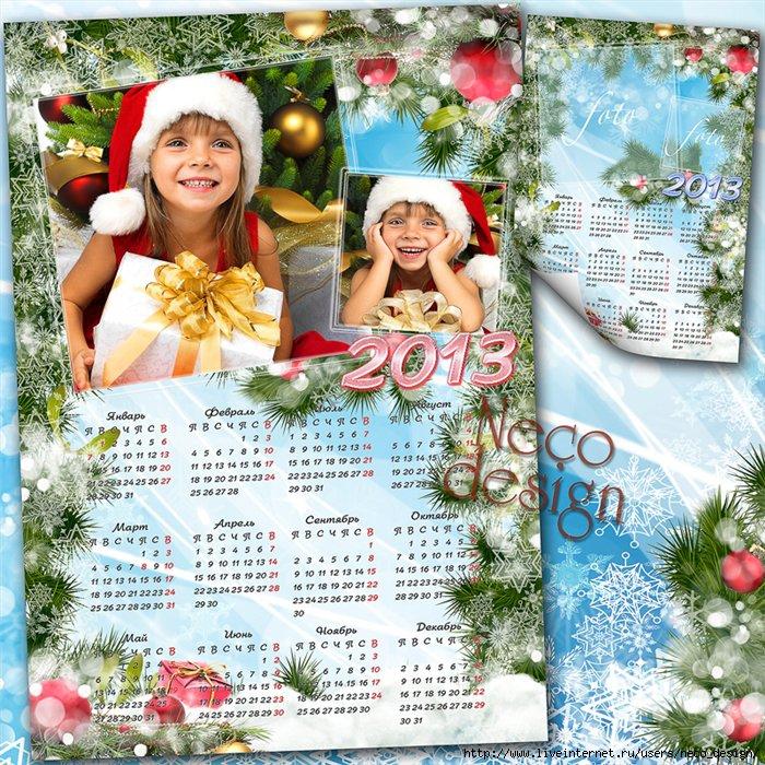 1350824676_calendar_NY_2013_by_neco_8 (700x700, 461Kb)