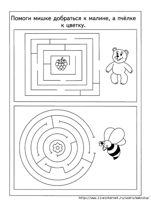 Задания для малышей 3 лет