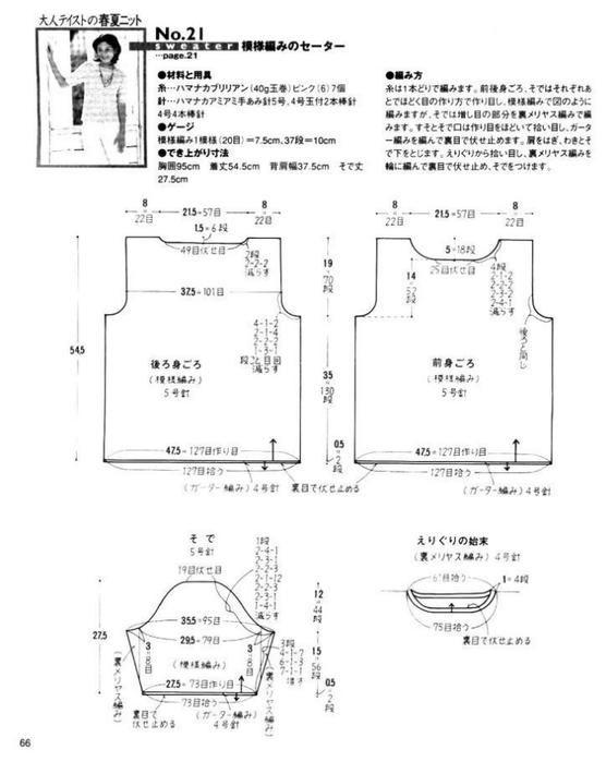 dcdb0d7f1d12 (556x700, 123Kb)