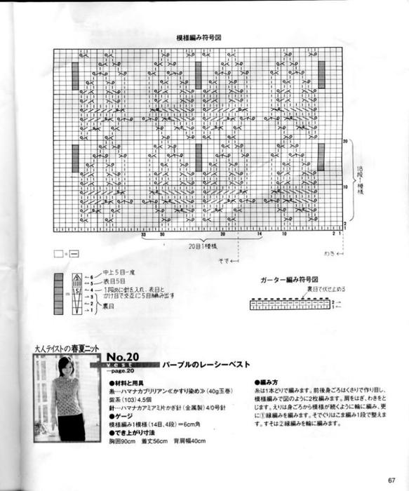 b5c174262ad5 (583x700, 178Kb)
