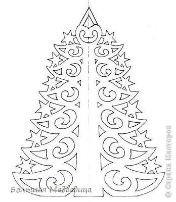 fir (348x400, 40Kb)