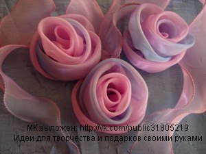 роза (300x225, 19Kb)