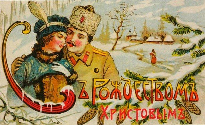 Старые рождественские открытки картинки