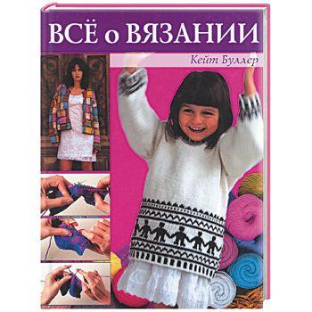 вязание/3881693_vse_o_vyazanii (350x350, 30Kb)