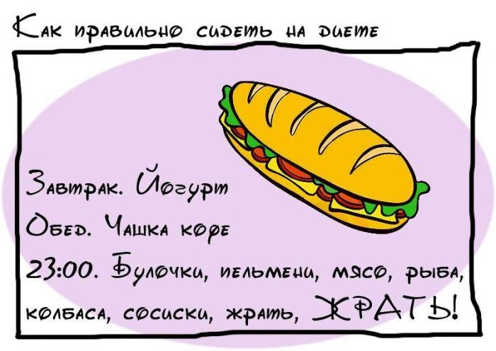 1348102584_soveti_14 (700x496, 51Kb)