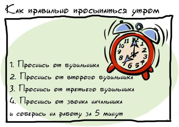 1348102588_soveti_09 (700x496, 52Kb)
