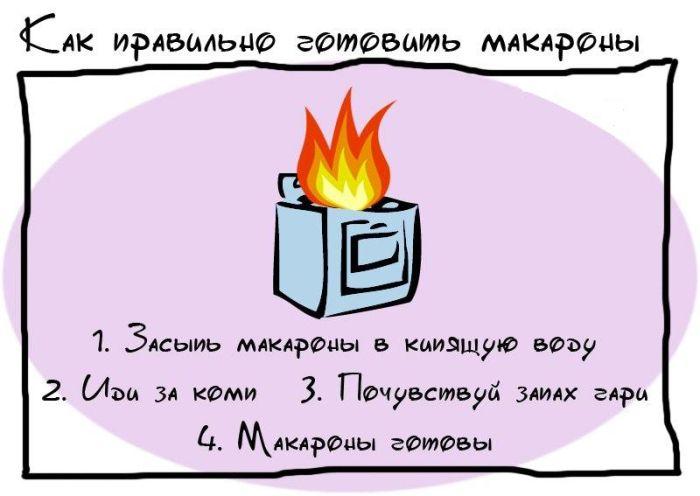 1348102640_soveti_12 (700x496, 39Kb)