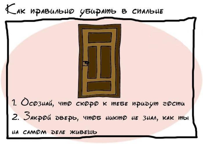 1348102666_soveti_19 (700x496, 38Kb)