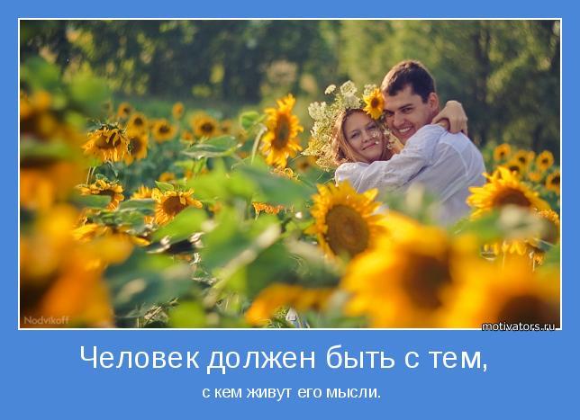 motivator-41289 (644x467, 44Kb)