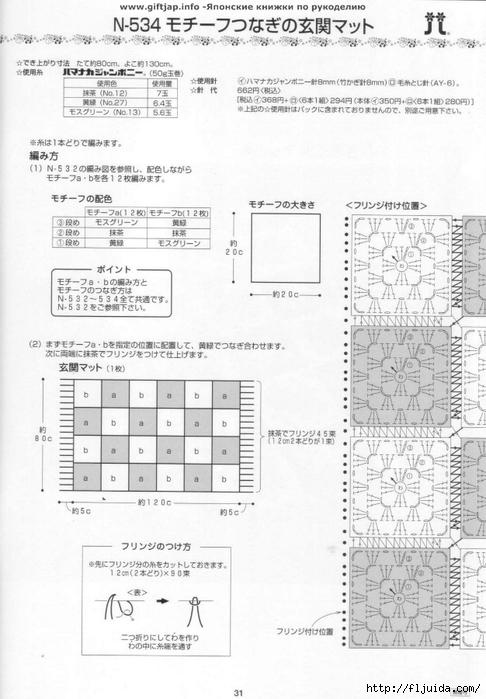 032 (486x700, 217Kb)
