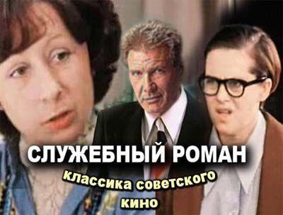 kino_29 (400x303, 22Kb)
