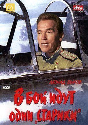 kino_44 (303x430, 40Kb)