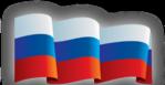 Превью Российская символика (3-1) (432x223, 65Kb)