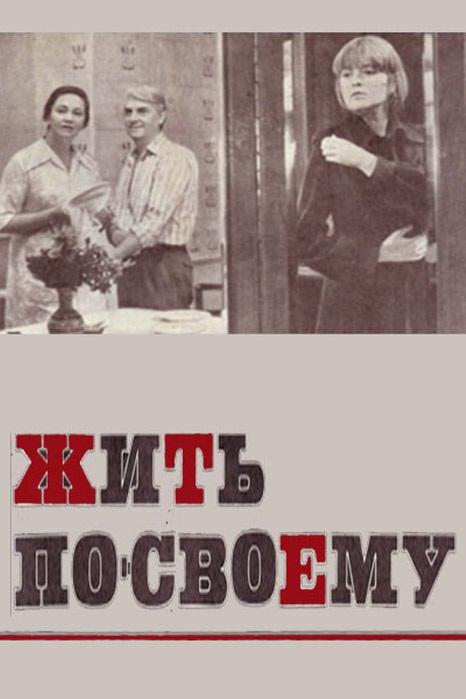 Сергей долганов мастер на все руки