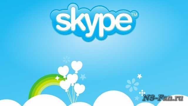 1314040875_skype1 (640x360, 21Kb)
