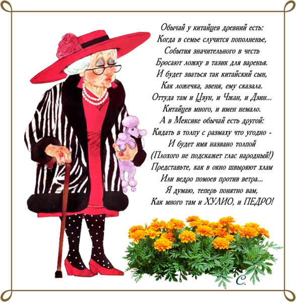 Смешные подарки женщине со стихами