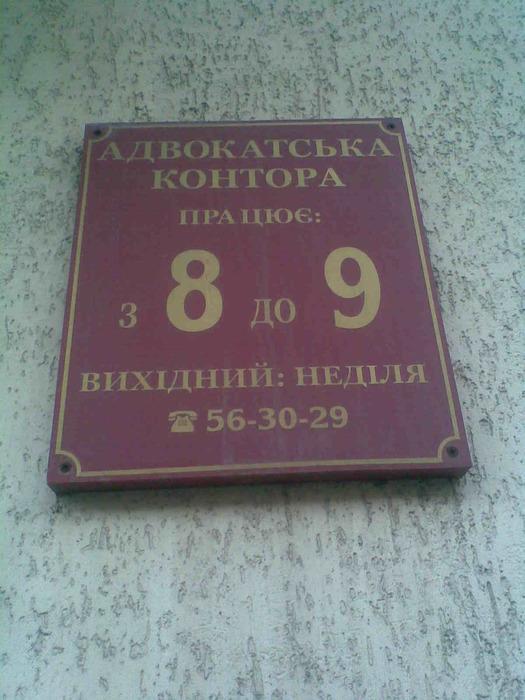 Зобр039 (525x700, 110Kb)