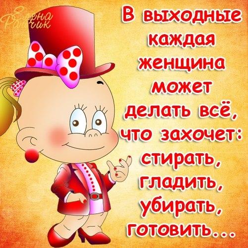 4401392_kajdaya (500x500, 85Kb)