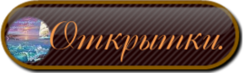 vgg (500x150, 149Kb)