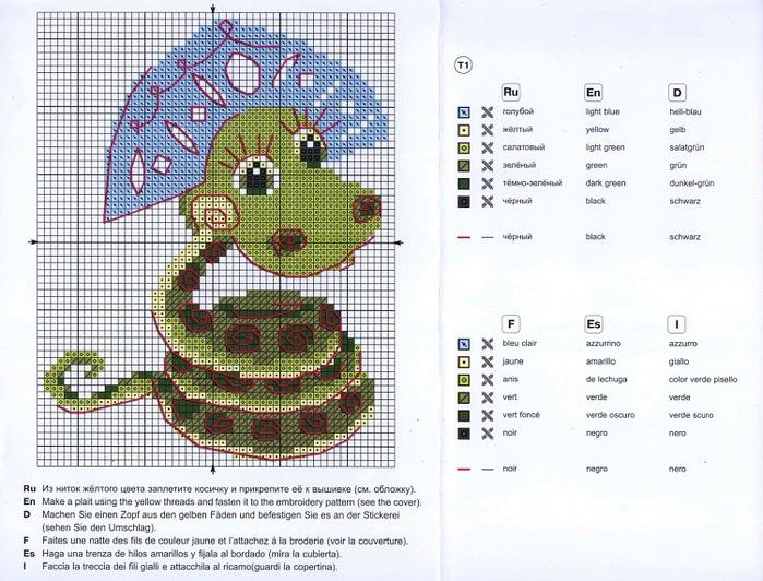 А вот для любительниц вышивки уже есть идеи вышитых змеек.