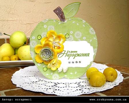 4719631_appleshapedcardscrapmeri1450x360_1_ (450x360, 58Kb)