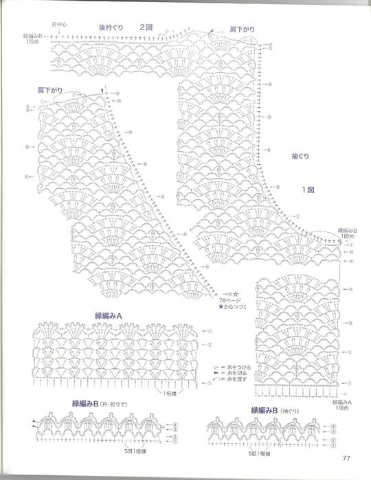 а4 (540x700, 196Kb)