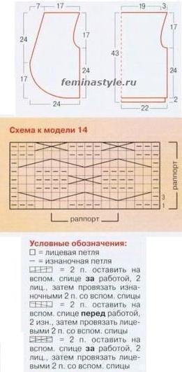 4649855_vpav (261x531, 25Kb)