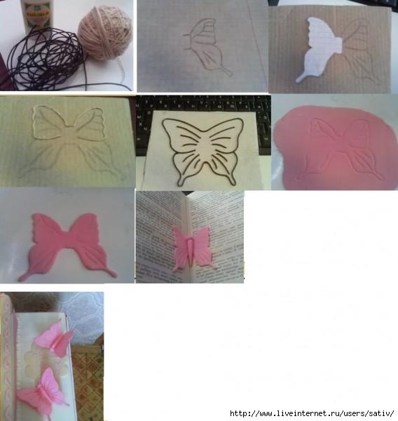 Как сделать бабочку из мастики пошаговое фото