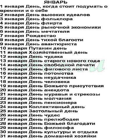 misspopova2 (406x480, 72Kb)