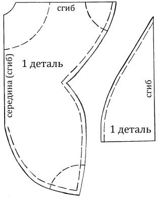 valdorfik5-1 (318x396, 27Kb)