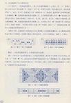 Превью 0_57bf0_a85cfa37_XL (482x700, 217Kb)