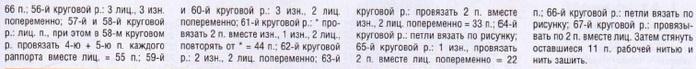 prost-shapa2 (700x69, 29Kb)