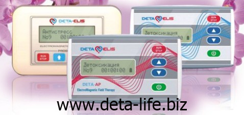 3_ap_deta-life.biz (478x225, 93Kb)