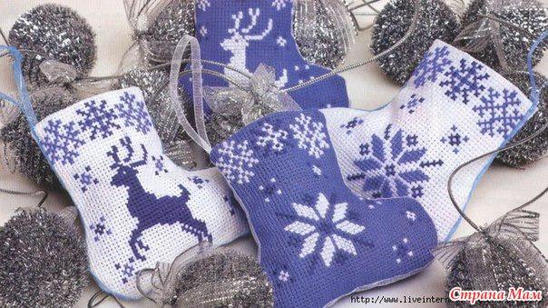 Новогодние сапожки-вышивка