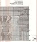 Превью 1967 (614x700, 252Kb)